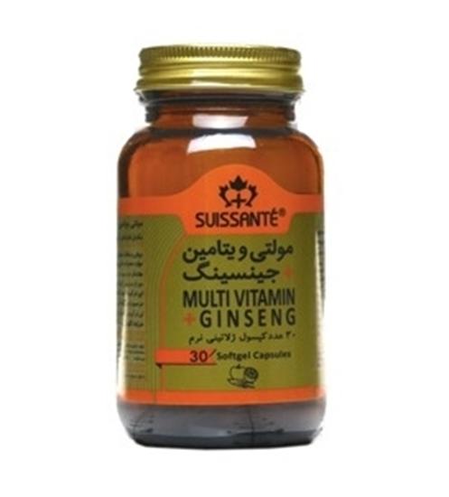 تصویر کپسول مولتی ویتامین + جینسینگ