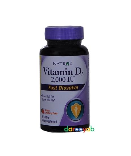 ویتامین D3 ناترول