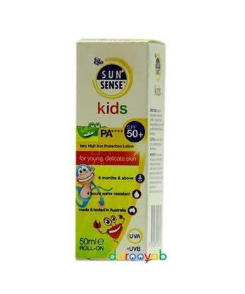 رول ضد آفتاب کیدز +SPF 50  سان سنس