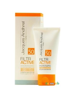 کرم ضد آفتاب فیلتر اکتیو SPF 50 ژاک آندرل