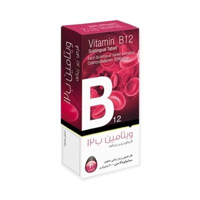 ویتامین ب 12 سپید طب