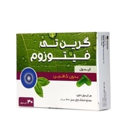 چای سبز فیتوزوم سپید طب