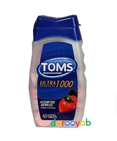 تامز اولترا استرنت 1000