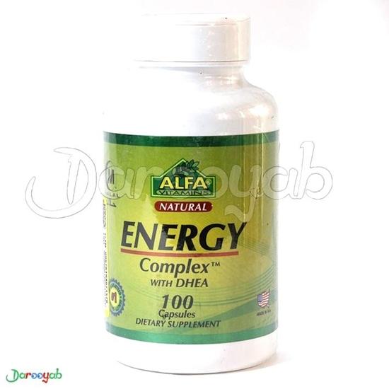 انرژی کمپلکس آلفا ویتامین