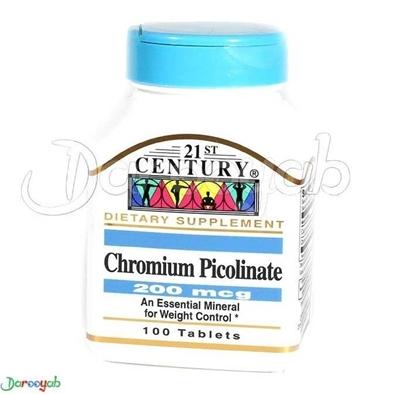 کرومیوم پیکولینات سنتری