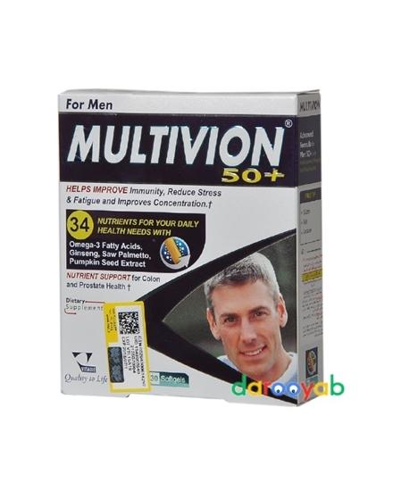 مولتی ویون مردان بالای 50 سال