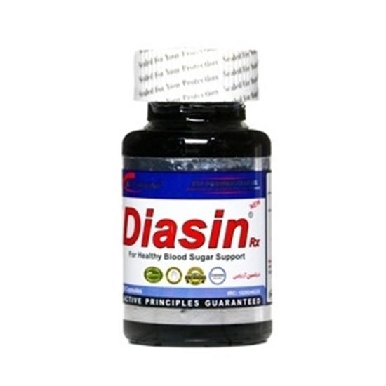 دیاسین آرایکس