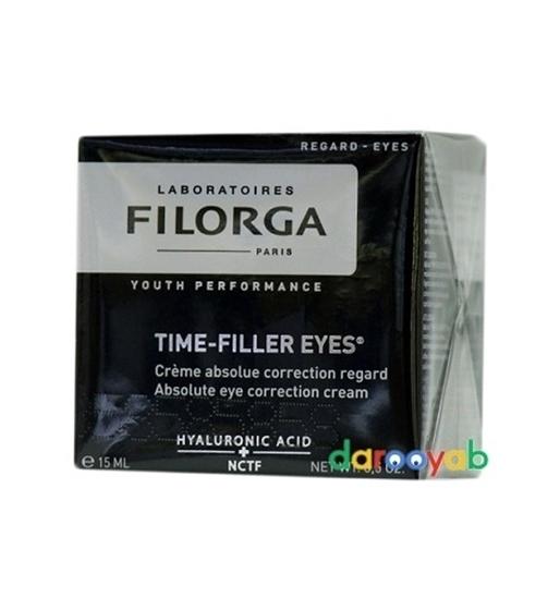 کرم تایم فیلر چشم فیلورگا