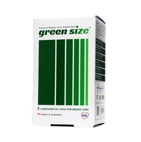 گرین سایز