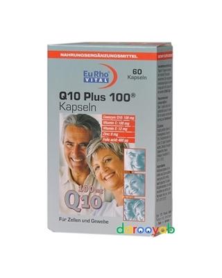 کیوتن پلاس 100 یوروویتال