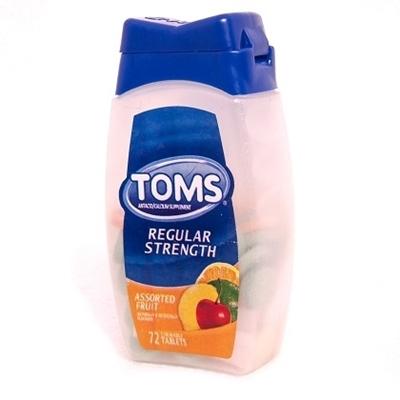 تامز رگولار استرنت