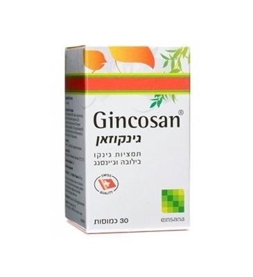 جینکوسان