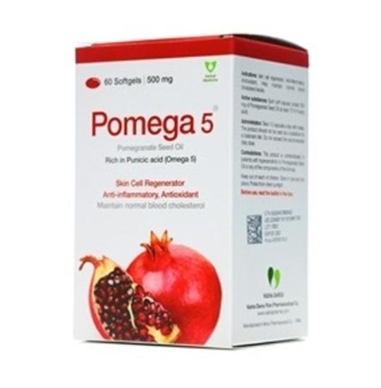 پومگا5