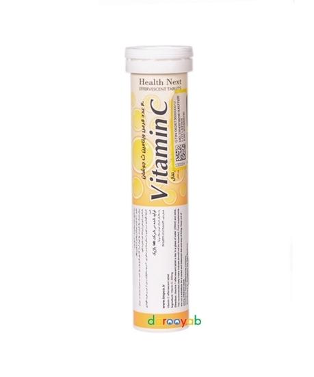 قرص جوشان ویتامین C هلث نکست