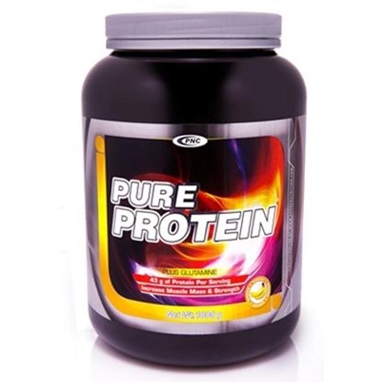 پیور پروتئین پی ان سی