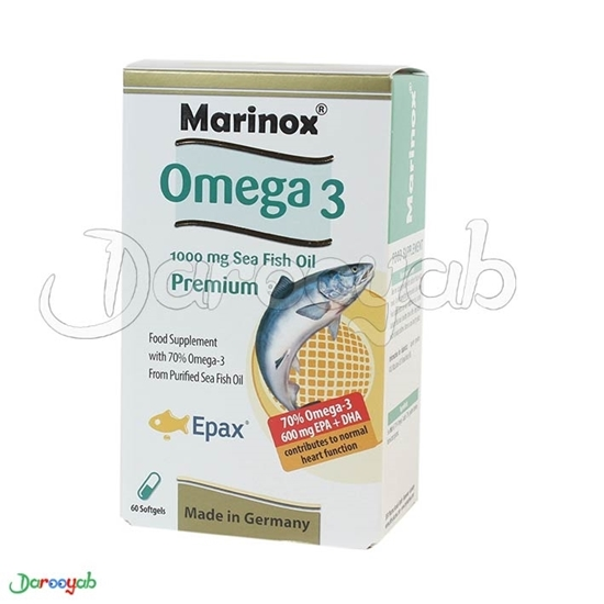 امگا 3 پرمیوم مارینوکس
