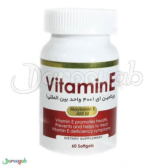 ویتامین ای 400 واحد مایسا