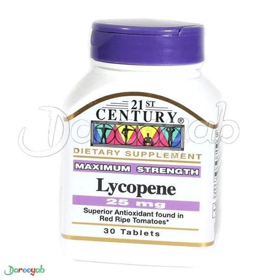 لیكوپن سنتری