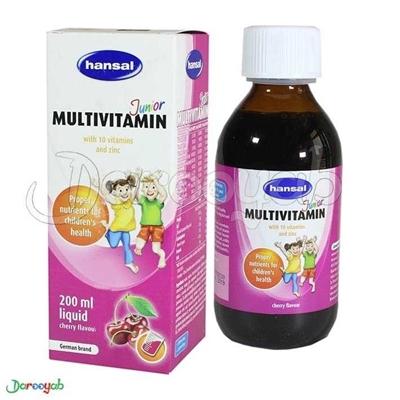 شربت مولتی ویتامین کودکان هانسال