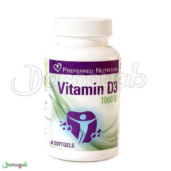 ویتامین D3 1000 پریفرد نوتریشن