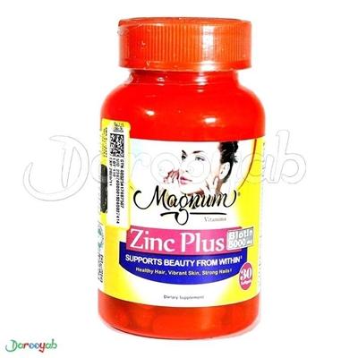 زینک پلاس بیوتین 5000 میکرو گرم مگنوم ویتامینز