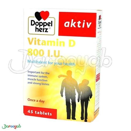 ویتامین D800 داپل هرز