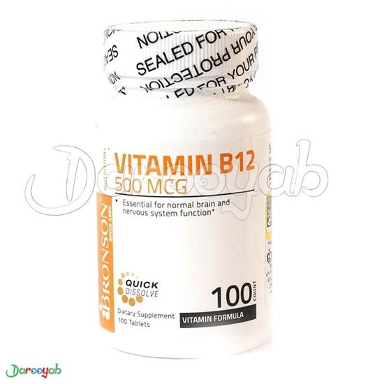 ویتامین ب 12 برونسون