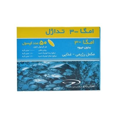 کپسول امگا 3 تداژل تهران دارو