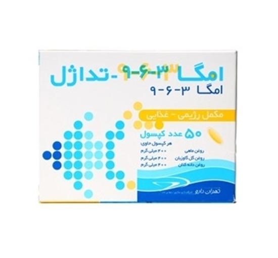 امگا 3 6 9 تداژل تهران دارو