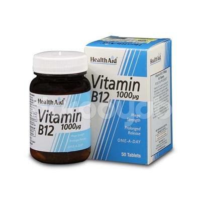 ویتامین ب12 1000 میکروگرم هلث اید