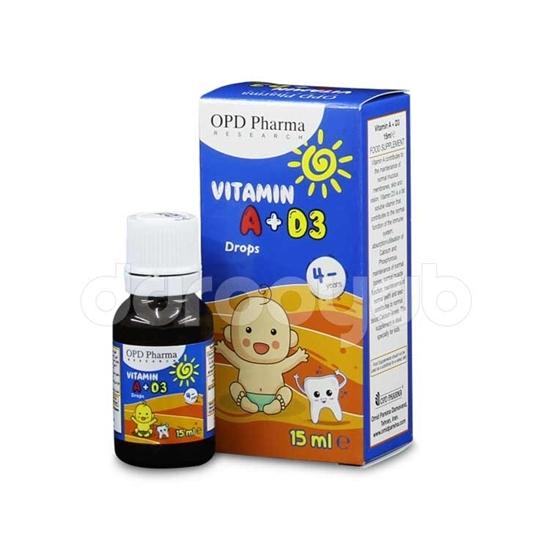 قطره ویتامین آ+ د3+ ث او پی دی فارما