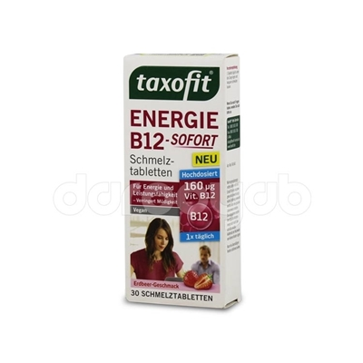 انرژی ب12 سوفورت تاکسوفیت