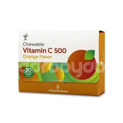 ویتامین ث جویدنی 500 میلی گرم ویتامین هاوس