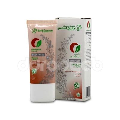 کرم ضد آفتاب کرم پودری SPF+50 (مخصوص پوست های خشک تا نرمال)
