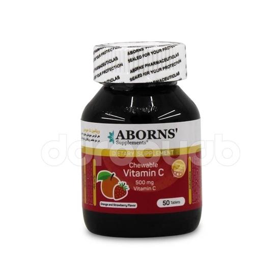 ویتامین ث 500 میلی گرم ابورنز