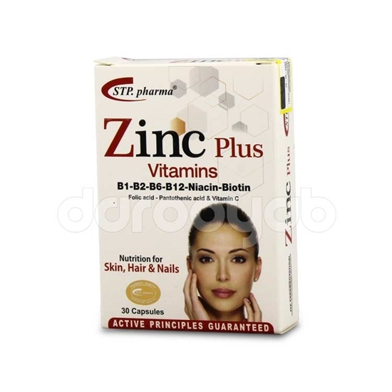 زینک همراه ویتامین ها اس تی پی فارما