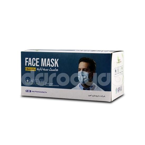 ماسک سه لایه پزشکی 50 عددی