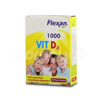 کپسول ویتامین د3 1000 فلکسان