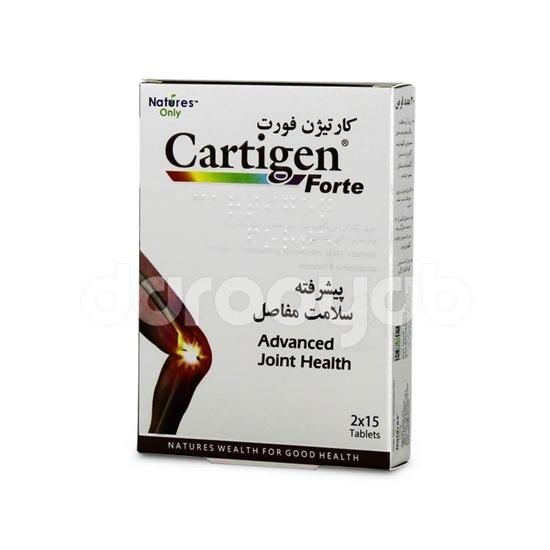 قرص کارتیژن فورت