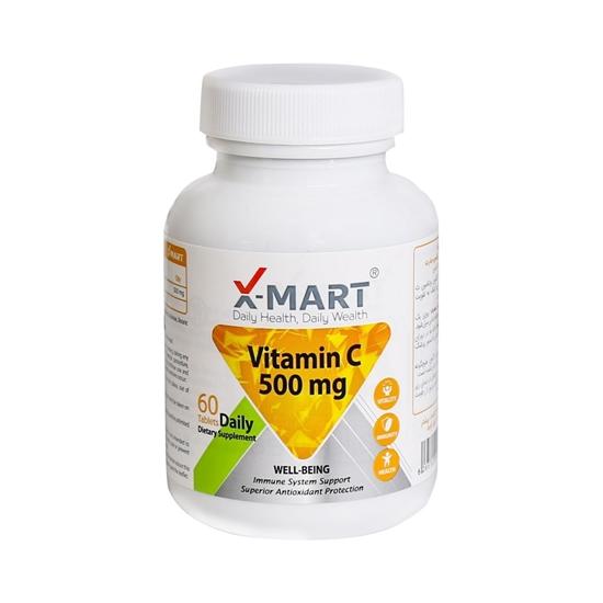 ویتامین ث 500 میلی گرم ایکس مارت